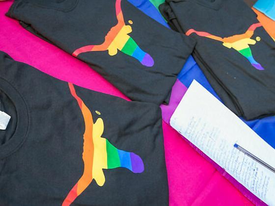 2021 Pride Month UT Resources