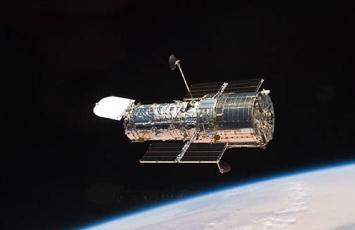 NASA Hubble Space Telescope
